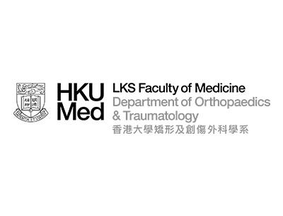 香港大學矯形及創傷外科學系