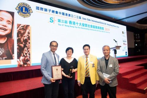 澳門復康會「GO GOLD PLAN」成功獲選第三屆「香港十大優質社會服務計劃」奬項。 奬項由國際獅子會中國港澳303區頒發