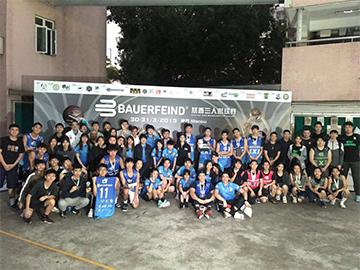 2019年3月BAUERFEIND慈善三人籃球賽